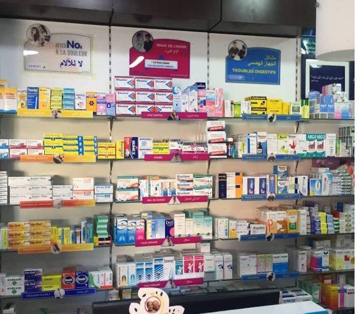 Une para pharmacie à Hazebrouck pour prendre soin de soi, de sa santé et de son bien-être
